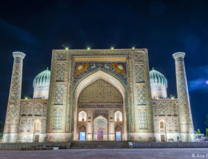 Silk Road E17: Patterns and Colors of Uzbekistan